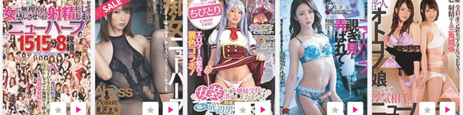R18 Shemale featured video banner